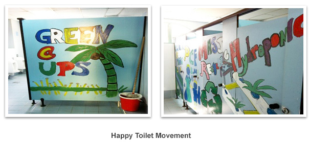 happy_toilet