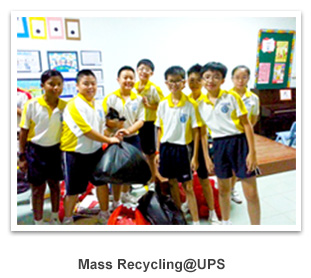 mass_recycling